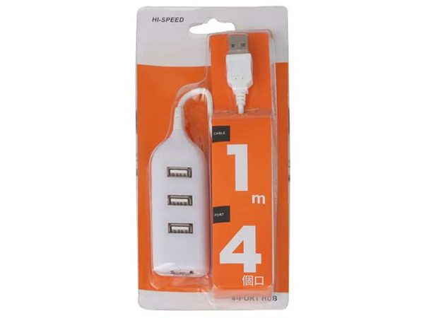 USB Top Loading 4 Port Hub